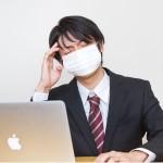 風邪で熱が…つらいときの処方箋まとめ