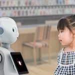 感情認識ロボット、pepperが非常に気になる