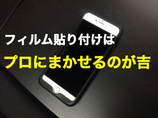 201410310201
