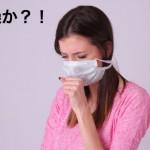 風邪、肌荒れ、冬の乾燥が引き起こす症状を緩和したい