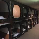 激安で気軽な宿泊施設、カプセルホテル宿泊記